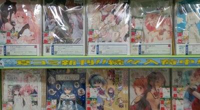 Photo of Bookstore メロンブックス 小倉店 at 小倉北区浅野2-14-5, 北九州市 802-0006, Japan