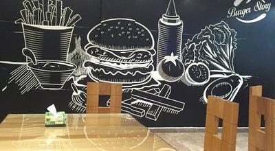 Photo of Burger Joint حكاية البرجر | Burger Story at King Abdulaziz St, Sayhat | سيهات, Saudi Arabia