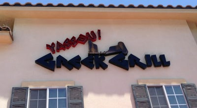 Photo of Mediterranean Restaurant Yassou Greek Grill Cafe at 7871 W Charleston Blvd, Las Vegas, NV 89117, United States