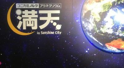 Photo of Planetarium コニカミノルタプラネタリウム 満天 at 東池袋3-1-3, 豊島区 170-0013, Japan