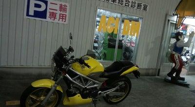 Photo of Motorcycle Shop レッドバロン浜松西 at 神田町408-2, 浜松市中区 432-8047, Japan