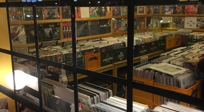 Photo of Record Shop Mickes Serier, CD & Vinyl at Långholmsgatan 20, Stockholm 117 28, Sweden