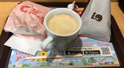 Photo of Fast Food Restaurant ロッテリア アルカード茂原FS店 at 町保1, 茂原市, Japan