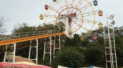Photo of Theme Park ひめじ手柄山遊園 at 西延末, 姫路市, Japan
