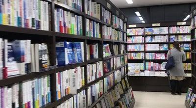 Photo of Bookstore 丸善 名古屋本店 at 中区栄3-8-14, 名古屋市 460-0008, Japan