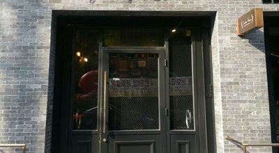 Photo of American Restaurant 냅킨 플리즈 (Napkin Please) at 서초구 서래로2길 27, 서울특별시 137-805, South Korea