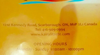 Photo of Indian Restaurant Kairali at 1210 Kennedy Road, Toronto, On M1P 2l1, Canada