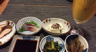 Photo of Speakeasy 酒酣 橙 at Japan