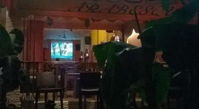 Photo of Hookah Bar Arabesque at Ανδρέα Παπανδρέου 2, Άγιος Δημήτριος 173 41, Greece