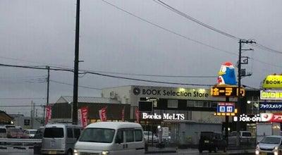 Photo of Bookstore ブックスメルツ 越谷店 at 谷中町2-58, 越谷市, Japan