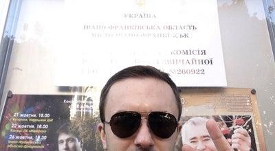 Photo of Bookstore Обласна Юнацька Бібліотека at Незалежності 12, Івано-Франківськ 7600, Ukraine