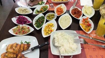 Photo of Mediterranean Restaurant Grill Bar at Ha'soreg 1, Jerusalem 9414501, Israel