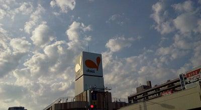 Photo of Supermarket イオン 札幌琴似店 at 西区琴似2条4丁目2-2, 札幌市, Japan