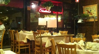 Photo of Chinese Restaurant Charlie Mom Chinese Cuisine at 464 Avenue Of The Americas, New York, NY 10011, United States