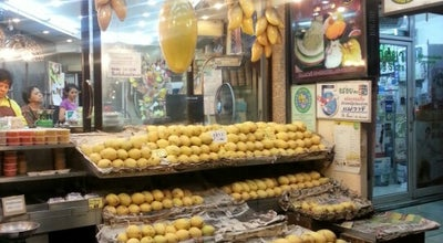 Photo of Thai Restaurant Mae Varee Fruit Shop at Thong Lo 55, Bangkok, Thailand