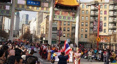 Photo of Monument / Landmark Chinatown Millennium Gate at W Pender St, Vancouver, BC, Canada