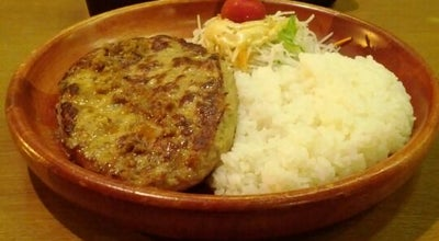 Photo of Steakhouse びっくりドンキー 高松林店 at 林町2531-11, 高松市 761-0301, Japan
