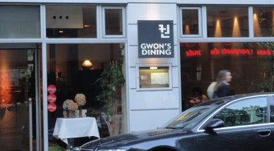 Photo of Asian Restaurant Gwon's Dining at 51 Rue Cambronne, Paris 75015, France