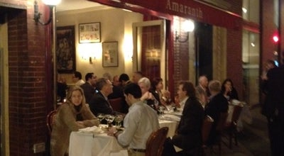 Photo of Mediterranean Restaurant Amaranth at 21 E 62nd St, New York, NY 10065, United States