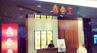 Photo of Dim Sum Restaurant 鼎泰豐 | Din Tai Fung at 虹桥路1号港汇恒隆广场503室, 上海, 上海 200030, China