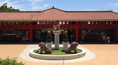Photo of Theme Park おきなわワールド 王国村 Okinawa World at 玉城字前川1336, 南城市 901-0616, Japan