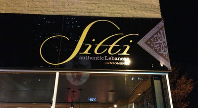 Photo of Middle Eastern Restaurant Sitti at 137 S Wilmington St, Raleigh, NC 27601, United States