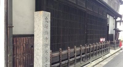 Photo of Historic Site 適塾・緒方洪庵旧宅 at 中央区北浜3-3-8, 大阪市, Japan