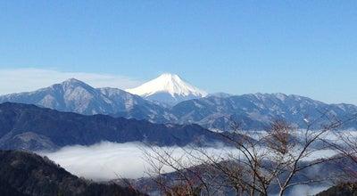 Photo of Mountain 高尾山 山頂 at 高尾町, 八王子市 193-0844, Japan