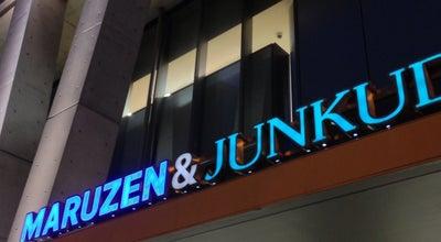 Photo of Bookstore MARUZEN & ジュンク堂書店 梅田店 at 北区茶屋町7-20, 大阪市 530-0013, Japan