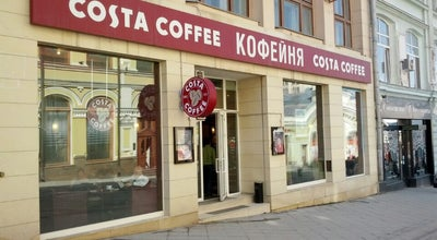 Photo of Cafe Costa Coffee at Кузнецкий Мост, 18/7 Стр. 1, Moscow 107031, Russia