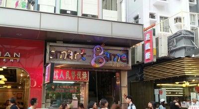 Photo of Arcade Smart Game at Fa Yuen St, Mong Kok, Hong Kong