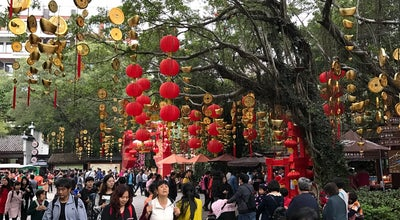 Photo of Historic Site China Folk Culture Village at 南山区深南大道华侨城, Shenzhen, Gu 518000, China