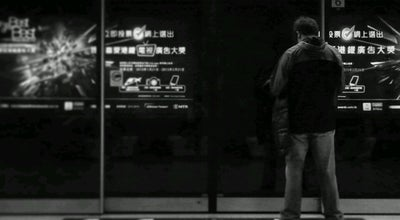 Photo of Subway MTR Central Station 中環站 at Des Voeux Rd C, Central, Hong Kong