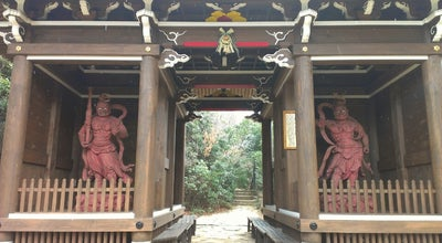 Photo of Trail 仁王門 Niō Gate at Japan
