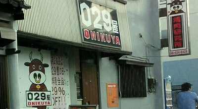 Photo of BBQ Joint 029屋 at 北野1-5-18, 新座市 352-0003, Japan