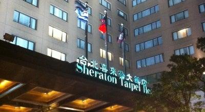Photo of Hotel Sheraton Grand Taipei Hotel at 忠孝東路一段12號, Taipei 100, Taiwan