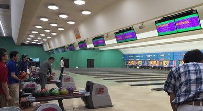 Photo of Bowling Alley ラッキーボウル at 大橋町25-6, 長崎市 852-8134, Japan