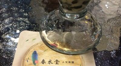 Photo of Restaurant Chun Shui Tang (Hsin Pan Eslite) at 板橋區縣民大道二段66號1樓, Xinbei 220, Taiwan