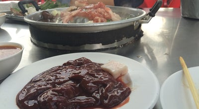 Photo of BBQ Joint แชมป์หมูกะทะ at Thailand