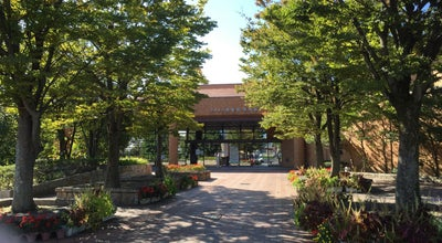 Photo of Library 半田市立図書館 at 桐ケ丘4-209-1, 半田市 475-0928, Japan