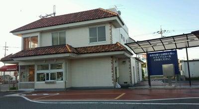 Photo of Burger Joint マクドナルド 外環富田林店 at 中野町西2-88-1, 富田林市 584-0028, Japan
