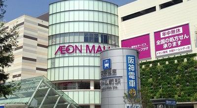 Photo of Mall イオンモール大阪ドームシティ at 西区千代崎3-13-1, 大阪市 550-0023, Japan