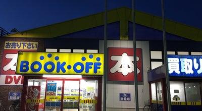 Photo of Bookstore ブックオフ 弘前城東店 at 和泉2-18-2, 弘前市 036-8053, Japan