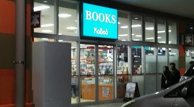 Photo of Bookstore 勝木書店 KaBoS 藤沢店 at 辻堂新町4-3-5, 神奈川県 251-0042, Japan