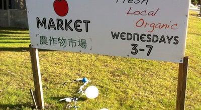Photo of Food Oak Street Farmers' Market at 6491 Oak St, Vancouver, Br V6M 2W7, Canada