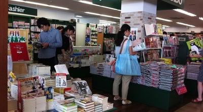 Photo of Bookstore 芳林堂書店 イーサイト上尾店 at 柏座1-1-18, 上尾市 362-0075, Japan
