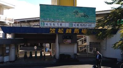 Photo of Arts and Entertainment 笠松競馬場 at 若葉町12, 笠松町, Japan