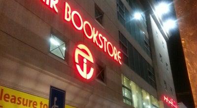 Photo of Bookstore Jarir Bookstore   مكتبة جرير at Olaya St., Riyadh, Saudi Arabia