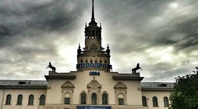 Photo of Arts and Entertainment Центральный московский ипподром at Беговая Ул., 22, Москва, Russia