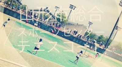 Photo of Tennis Court 山形市総合スポーツセンター テニスコート at 落合町1, 山形市 990-0075, Japan